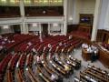 Рада завершила рассмотрение 4600 правок к Избирательному кодексу