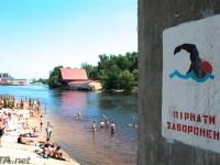 В Киеве не рекомендовано купаться на 11 пляжах: список