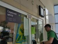 В Киеве в метро открыли сервисные центры по вопросам карточек