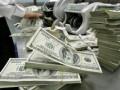 Рекордный джекпот в полмиллиарда долларов разделят два американца
