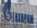 Газпром опроверг информацию о раздаче $1 млрд в честь юбилея компании