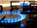 Нафтогаз снизил цену на июньский газ для населения и тепловиков