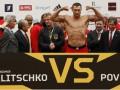 Бой Кличко-Поветкин не смогли увидеть более 200 тыс. человек - эксперты