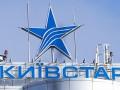 Киевстар анонсировал повышение тарифов
