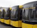 Правительство выделило 1,9 млрд грн на льготный проезд граждан