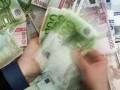Названа страна, жители которой платят самые высокие в мире трудовые налоги