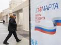 МИД просит не признавать нелегитимным Путина