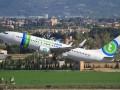 Самолет совершил экстренную посадку из-за вонючего пассажира