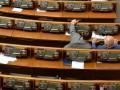 Менее 40% нардепов посетили все заседания Рады в июне – КИУ
