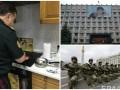 День в фото: Полторак на кухне, портрет Савченко в Одессе и День независимости Грузии