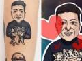 Харьковчанка сделала себе татуировку с изображением Зеленского