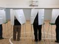 В парламент Грузии прошла третья партия