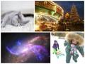 Позитив дня: зимние каникулы, старт рождественских ярмарок и фото Вселенной