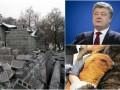 Итоги 2 февраля: мощный обстрел Авдеевки, планы Порошенко о НАТО и предсказания сурка