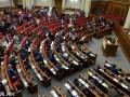 Рада отказалась исправить закон Савченко