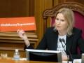 Заместитель Разумкова рассказала, что думает о карантине выходного дня