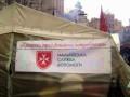Рыцарский орден поможет с лечением травмированных в зоне АТО