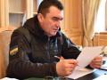 СНБО заявил об угрозе национальной безопасности Украины