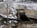 На Полтавщине в выгребной яме нашли труп 22-летней харьковчанки