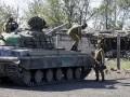 В Донецк прибыл состав на 30 платформ с танками и САУ - разведка