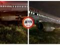 """В аэропорту """"Киев"""" неудачно приземлился белорусский лайнер"""