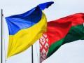 Украина упростила получение ВНЖ для белорусов