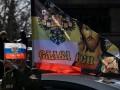 Пушков о предложении Турчинова: Украина заплатит большую цену