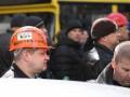 Найем: Ахметов шантажирует Киев шахтерским