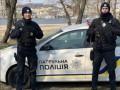 В Киеве патрульные спасли женщину от самоубийства
