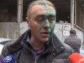 Свободовца Мирошниченко облили зеленкой