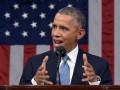 Обама: Войны и рецессия для США – в прошлом