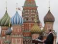 Россия может аннексировать территорию на Балканах - WSJ
