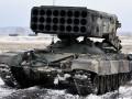 Страны Балтии разошлись во мнении, стоит ли Украине предоставить оружие