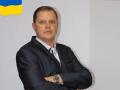 Дочь депутата получила 200 тыс грн помощи из бюджета