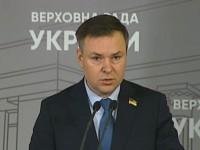 Обострение на Донбассе: В Раде не удовлетворены докладом Генштаба