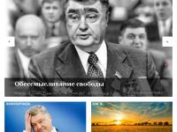 В Украине собрались заблокировать еще 20 сайтов