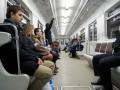 Кто в Украине имеет право на бесплатный проезд