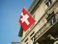Швейцария проверит свои банки на причастность к Панамским документам - Reuters