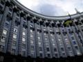 Кабмин подал в Верховную Раду обновленный проект госбюджета