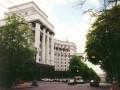 Правительство одобрило подписание одного из соглашений ТС