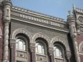 НБУ констатирует возобновление экономического роста в Украине