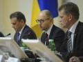 Секретариат Кабмина назвал точную зарплату Яценюка и его замов