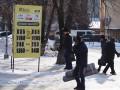 В Минфине сообщили, кто сдерживает экономический рост Украины