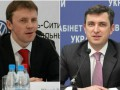 Верховная Рада назначила бывшего налоговика главой Фонда госимущества