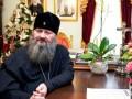 Нелегкая жизнь монаха: Где живет настоятель Лавры (ВИДЕО)
