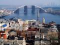 Названа сумма хищений на строительстве Подольского моста в Киеве - СМИ