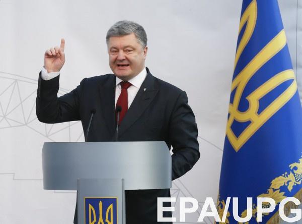Евросоюз финансово поддержал Украину