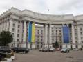 Киев призвал давить на Россию из-за Навального