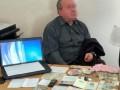 Работник Минобороны шпионил для РФ, он задержан