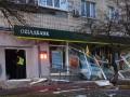 На Русановке взорвали отделение банка